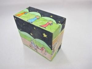 Grade 7 Drawing:  Nativity Scene