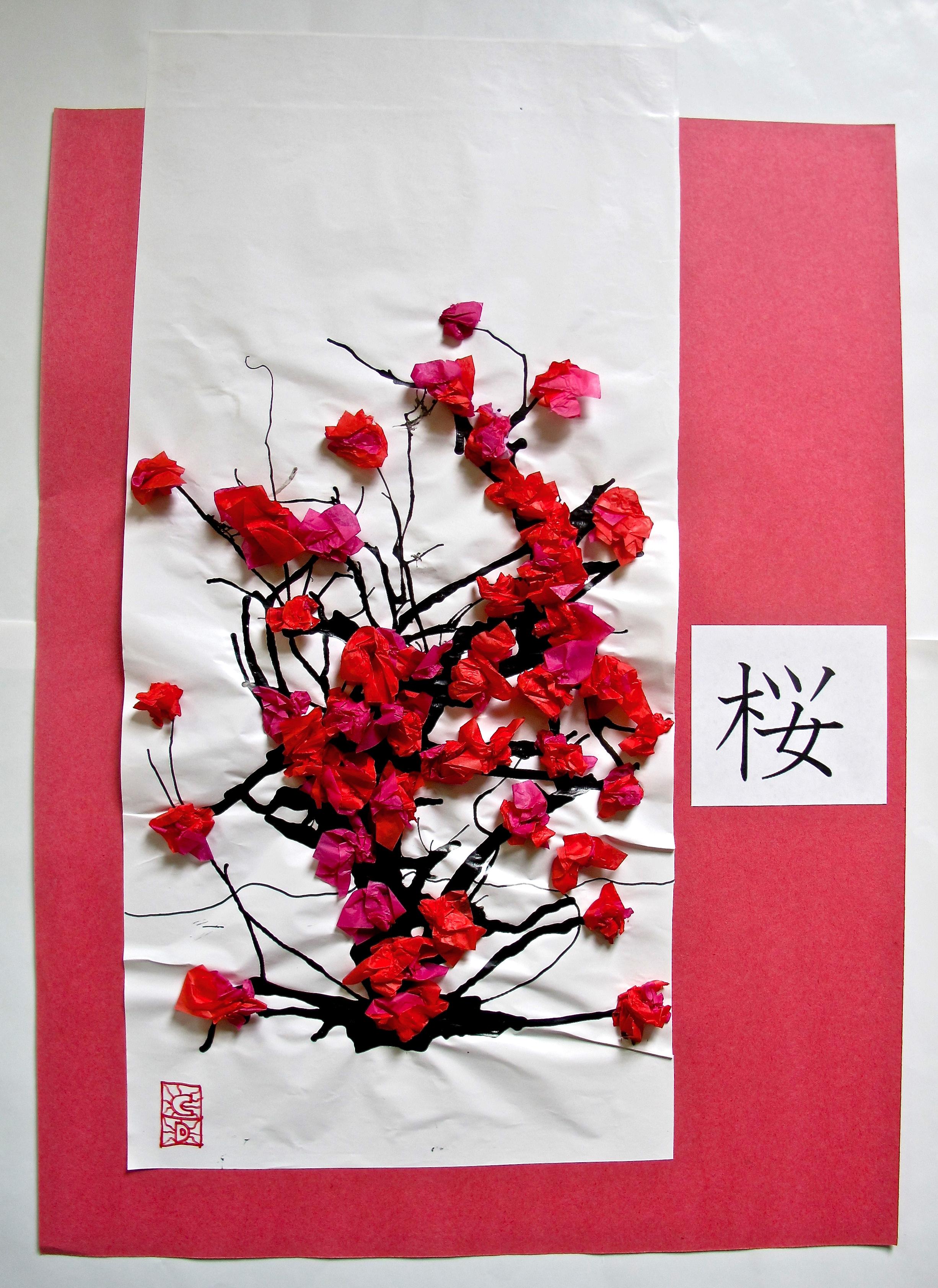 Blown Ink Art Project